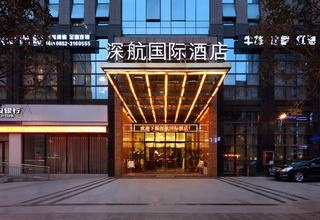 遵义深航国际酒店|Shenzhenair International Hotel